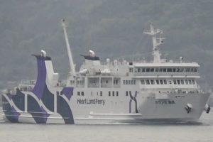 Calanthe Okushiri ferry