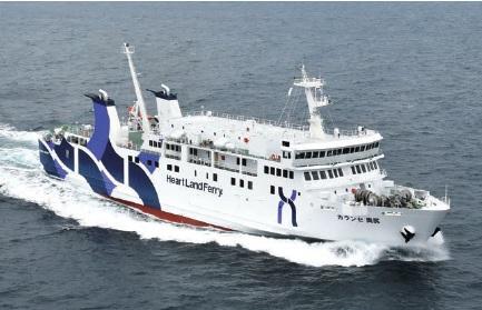 Calanthe Okushiri ship