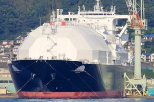 LNG Mars gas carrier