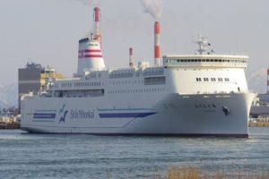 Lavender ferry