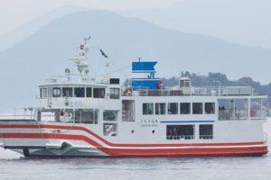 Nanaura Maru