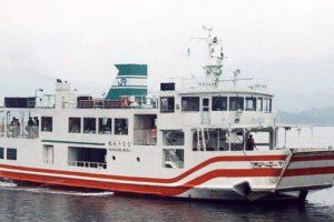 Nanaura Maru ship