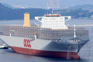 OOCL Germany vessel