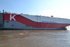 Drive Green Highway ship