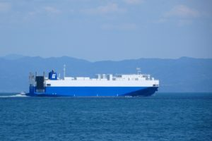Nissho Maru ship