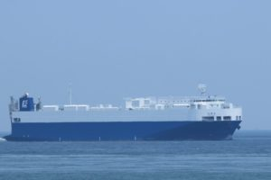 Nissho Maru vessel