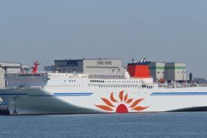 Sunflower Furano ferry