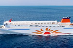 Sunflower Furano ship