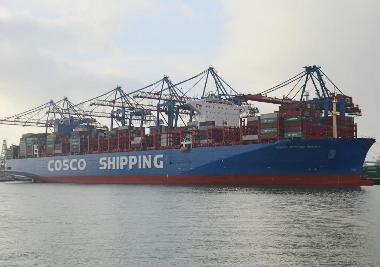COSCO Shipping Nebula – Ships Reviews